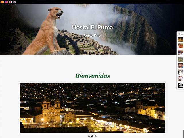 Hostal El Puma