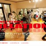 多賀城のダンススタジオ リレイション